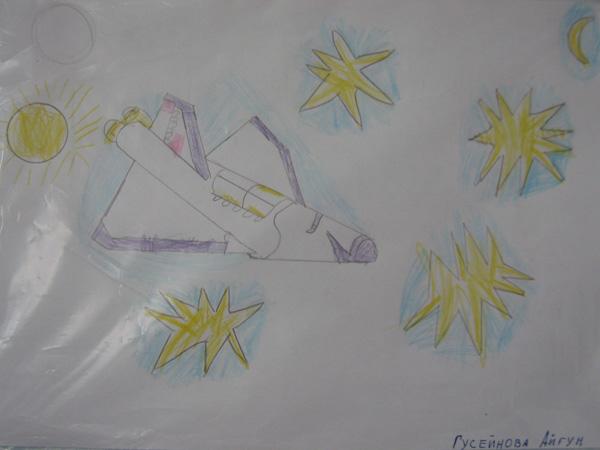 Сквозь звёзды гусейнова айгун 5 лет