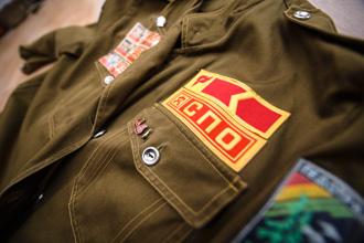 Куртка Для Стройотряда Купить