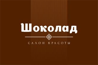Русские праздники 21 июня